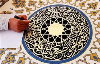 """""""التنمية الثقافية"""" يطلق مبادرة """"صنايعية مصر"""" عبر الإنترنت"""