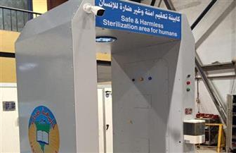 جامعة طنطا: كابينة تعقيم ذاتي لمجابهة «كورونا» مزودة بكاميرا لتسجيل الزائرين | صور