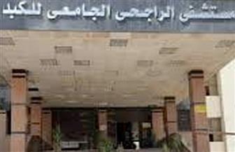 جامعة أسيوط: 21 مصابا بكورونا بمستشفى الراجحي الجامعي وشفاء حالتين
