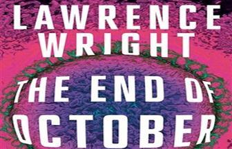 """ماذا يقرأ العالم؟.. """"نهاية أكتوبر"""" رواية تنبأت بوباء كورونا"""
