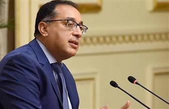 الجريدة الرسمية تنشر قرار رئيس الوزراء بشأن إنشاء صندوق تكريم شهداء وضحايا العمليات الإرهابية
