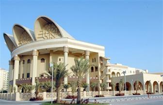 """إطلاق كتاب """"تاريخ النظام القانوني في البحرين"""".. غدا"""