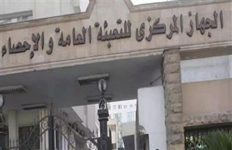 الإحصاء: 9.1% انخفاضا فى عدد المصريين الذين حصلوا على موافقة للهجرة بالخارج