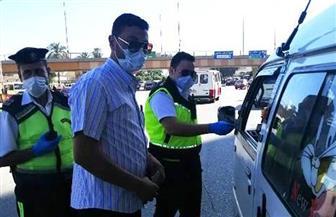 """تغريم 167 سائقا لعدم الالتزام بارتداء الكمامة الواقية لمواجهة """"كورونا"""" بالشرقية"""