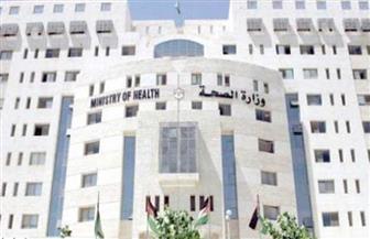 """""""الصحة الأردنية"""": تسجيل 418 إصابة يومية جديدة بفيروس كورونا و23 وفاة"""