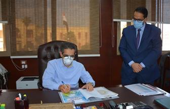 تعيين أحمد المغاوري مديرا لإدارة الإيرادات بديوان محافظة الغربية