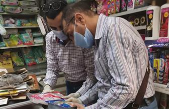 ضبط 280 كيلو لحوم غير صالحة للاستهلاك الآدمي في حملة بسوهاج | صور