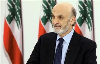 سمير جعجع لـ «الأهرام »: لا أرى أحدا داخل لبنان يريد الصدام