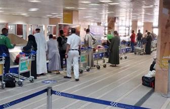 مطار الأقصر يستقبل 150 من المصريين العالقين فى السعودية