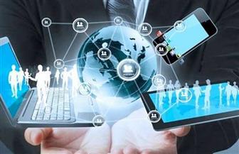 سنغافورة وتشيلي ونيوزيلندا توقع اتفاقا لتعزيز التعاون في التواصل الرقمي