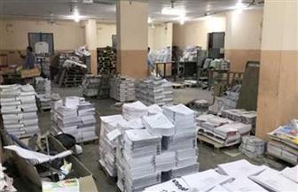 مباحث المصنفات تضبط 197 ألف مطبوعات داخل مطبعة بدون ترخيص