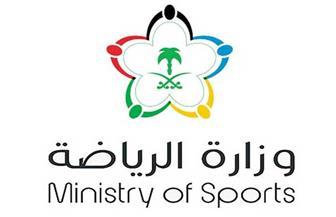 وزارة الرياضة السعودية تعلن استئناف النشاط الرياضي 21 يونيو الجاري