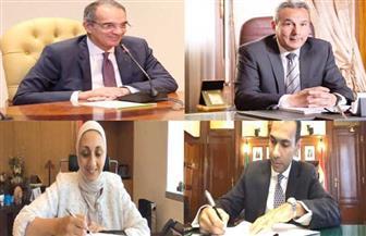 """توقيع بروتوكول تعاون بين """"ايتيدا"""" وبنك مصر لتيسير إجراءات تمويل الشركات الصغيرة والمتوسطة بقطاع الاتصالات"""
