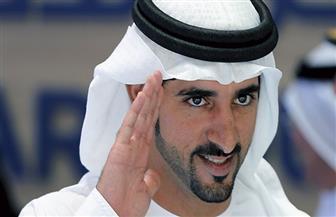 ولي عهد دبي: مبادرة خارطة الطريق للتعاون الرقمي ستعزز التعاون بين الحكومات