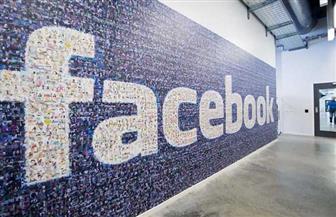 """جماعات تقود حملة لمقاطعة إعلانات """"فيسبوك"""" تنتقد استجابة الشركة لمطالبها"""