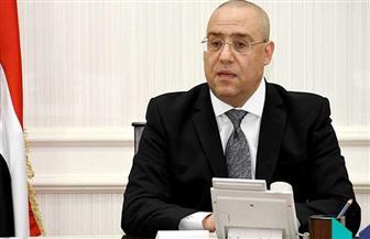 وزير الإسكان يستعرض البدائل المقترحة للمخطط الاستراتيجي العام واستخدام الأراضي في السويس الجديدة
