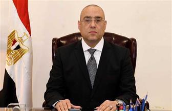 وزير الإسكان يصدر قرارا إداريا لإزالة مخالفة بناء بإحدى القرى السياحية على طريق «إسكندرية - مطروح الساحلي»