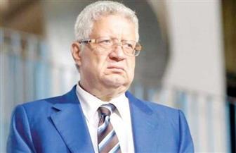 مرتضى منصور يوضح موقف الزمالك من عودة الدوري