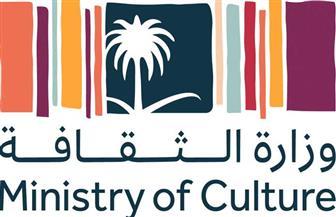 604 كتب جديدة ومشاركة 55% من المواطنين لفعاليات فنية.. حصيلة الثقافة السعودية