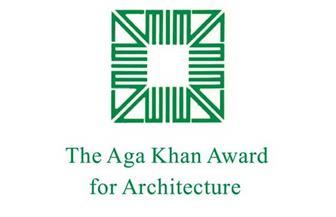 """""""الحالة الثقافية في السعودية"""".. جائزة أغاخان العالمية للعمارة لـ 8 مشاريع معمارية.. و5 مواقع مسجلة باليونيسكو"""