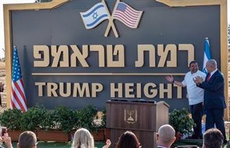 """إسرائيل تبدأ عمليا تدشين مستوطنة """"هضبة ترامب"""" بالجولان السورية مجاملة للرئيس الأمريكي"""