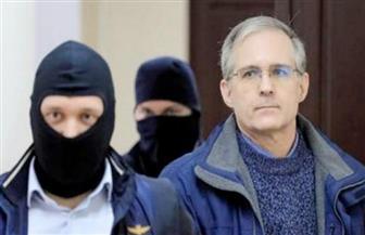 ترقب لقرار القضاء الروسي في قضية الأميركي ويلان المتهم بالتجسس