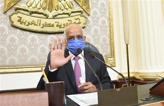 «عبد العال» يفتتح الجلسة العامة للبرلمان