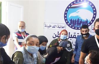 مبادرة لعلاج الأطفال الأيتام من ذوي الاحتياجات الخاصة في الإسكندرية | صور