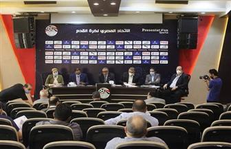 بدء اجتماع اتحاد الكرة مع أندية المجموعة الثانية بـ «الممتاز» لمناقشة قرار «عودة النشاط»