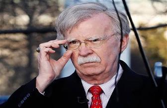 """مستشار الأمن القومي الأمريكي يكشف عن """"معلومات سرية للغاية"""" في مذكراته.. وترامب يقاضيه"""