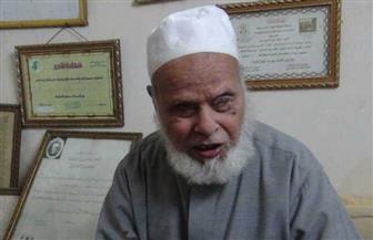 عموم المقارئ ونقابة القراء تنعيان الشيخ حافظ الصانع عالم القراءات الأشهر