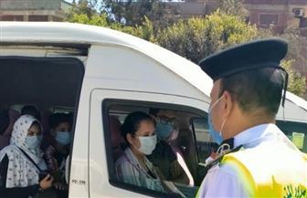 الداخلية تتخذ إجراءاتها القانونية ضد 4090 سائق نقل جماعى لعدم الالتزام بارتداء الكمامة