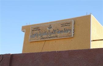 نائب محافظ سوهاج يتفقد مستشفى دار السلام المركزي ووحدتين صحيتين | صور