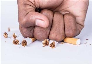 وسيلة بسيطة للإقلاع عن التدخين