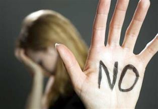 العالم يحيي غدا «اليوم الدولي للقضاء على العنف الجنسي في حالات النزاع»