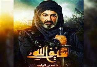 بدء تصوير مسلسل «سيف الله.. خالد بن الوليد» منتصف أغسطس