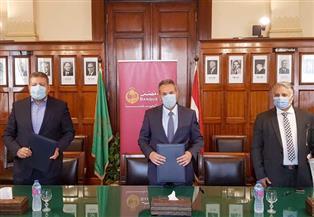 غرفة التطوير العقاري توقع بروتوكولا مع بنك مصر لتيسير إجراءات التمويل العقاري