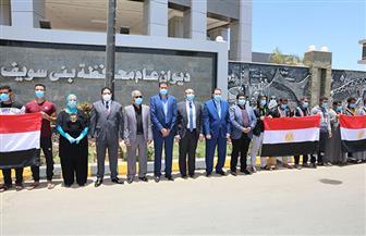 بعد لقاء محافظ بنى سويف.. العائدون من ليبيا: شكرا ياريس
