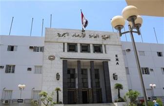 طقس الغد معتدل.. والصغرى بالقاهرة 14