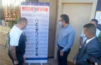 وزير السياحة يشهد إعادة افتتاح متحف الغردقة الجديد |صور