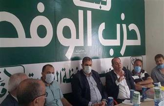 افتتاح مقر الوفد بمركز حوش عيسى بالبحيرة