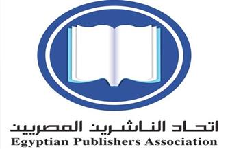اتحاد الناشرين المصريين يجري استطلاع رأي حول تداعيات كورونا وحجم الخسائر