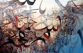 تونس تسعى لإعادة إحياء فنّ الخط العربي