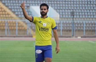 الزمالك يفاوض لاعب وسط الدراويش لضمه في مطلع الموسم المقبل
