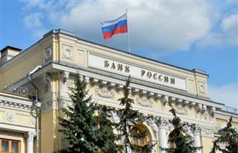 المركزي الروسي يرفع سعر الفائدة بمقدار 50 نقطة وسط مخاطر التضخم وتقلب الروبل