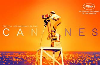 مركز السينما العربية ينطلق في سوق مهرجان كان الافتراضي