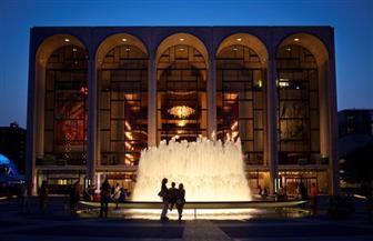 «أوبرا متروبوليتان» في نيويورك تعلن إلغاء جميع عروضها حتى آخر العام بسبب «كورونا»