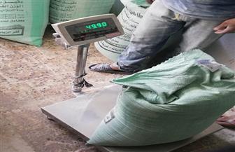 للإضرار بالمال العام.. ضبط مطحن خاص بكفر الزيات لتلاعبه في أوزان تعبئة الدقيق المدعم |صور