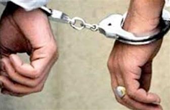 ضبط 85 متهما بالبلطجة والسرقة بالإكراه خلال 4 أيام