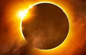 القومي للبحوث الفلكية: حدوث كسوف حلقي للشمس صباح اليوم الخميس